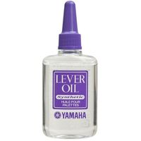 Yamaha LEVER OIL (MMLEVELOIL)