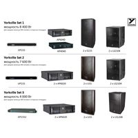 Мобильные комплекты акустических систем YORKVILLE купить по выгодной цене в интернет-магазине Мир Музыки