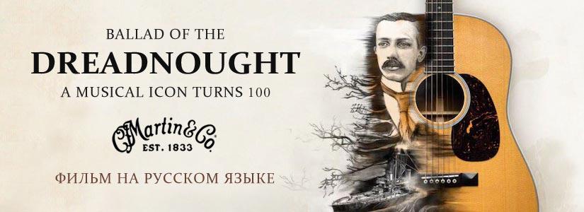 Музыкальный магазин Росс-Арт г.Краснодар