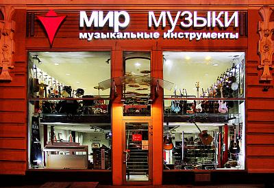 Ростов на дону где купить натуральная косметика косметика коко шанель купить